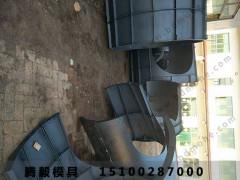 水泥化粪池模具设计好腾毅水泥化粪池模具容易脱模
