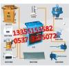 GUJ30堆煤传感器皮带机综保装置