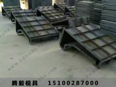 高速隔离墩钢模具使用量大腾毅高速隔离墩钢模具效率高