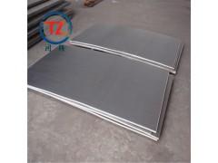 Monel 450板材// N45000带材