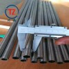 MonelR405无缝钢管