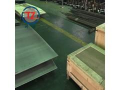 GH4037板材GH37管件