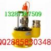 供应液压渣浆泵TP03A  居思安专供