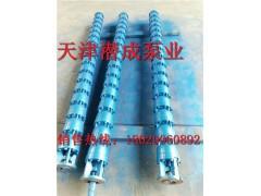 天津250QJ185KW深井泵厂家-潜成泵业(优质商家)
