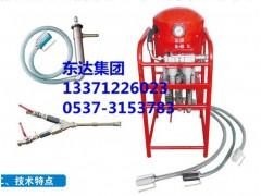 3ZBQS12/10礦用氣動灌漿泵