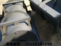 腾毅塑料u型槽模具_质量有保障_腾毅