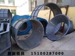 腾毅_污水检查井钢模具值得购买