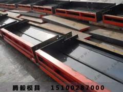 混凝土声屏障钢模具充足货源_腾毅