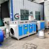 喷漆房 废气处理设备 车间环保废气净化设备 光解氧化除臭设备