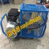 MCH13/ET呼吸器空氣充填泵
