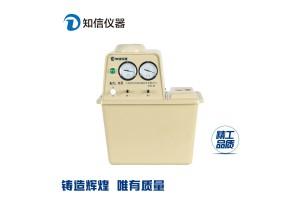 上海知信循環水真空泵SHZ-III水循環真空泵循環水式真空泵