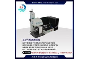 定制大型卧式橱柜不锈钢水盆柜生产日期金属气动钢码机器设备