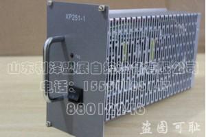 xp251-1 电源单体 技术支持 超值价