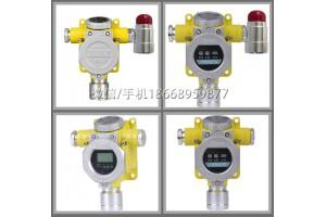 二氧化硫有毒气体报警仪 SO2气体泄漏报警装置