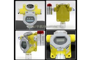 沼气池可燃气体探测器 预防沼气浓度超标报警器