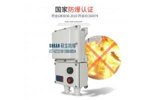 德力西元件BQC防爆磁力启动器 1.1KW风机防爆磁力启动器