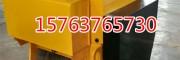 轮宽600小型震动式压实机单钢轮小碾子轻型压土机品质厂家制造