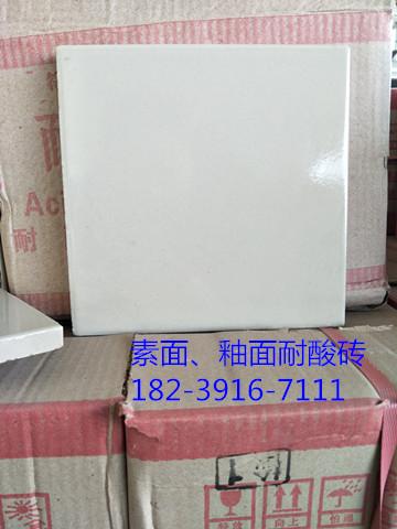耐酸砖厂家众光瓷业防腐行业的一枝独秀