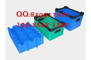 武汉供应中空板周转箱 塑料折叠箱 钙塑板厂家货源品质优越