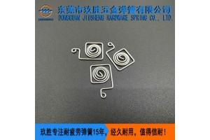 常平电池弹簧生产厂家,16年弹簧行业经验,专业弹簧定制生产