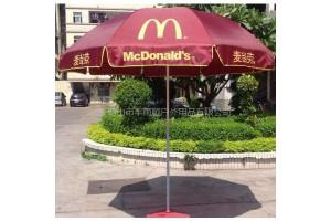 丰雨顺宣传大伞56寸 铁力广告太阳伞定做