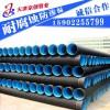 【买塑料管】【双壁波纹管价格】【国标双壁波纹管】