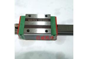 上银导轨滑块HG系列 hiwin高组装导轨滑块HGW15CB