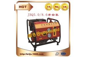 JBC5.0/8.6手抬机动泵(11HP柴油动力)