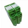 一入一出分配器/4-20MA转0-5V隔离变送器