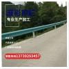 石台县波形护栏板多少钱一米