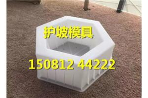 专业生产空心六棱块模具 空心六棱块模具类型