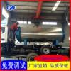 全自动硫化罐PLC控制|大型硫化罐生产厂家