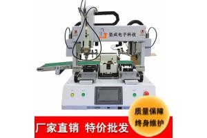 东莞锁螺丝机坚成电子自动打螺丝机802A多轴带高效螺丝机自动