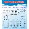 ZDWY6100电力能耗管理系统