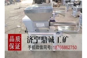 江西九江半自动电磁离合食用菌机械 香菇平菇蘑菇木耳装袋机