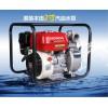 日本本田品牌汽油机水泵北京代理商批发WL20XH