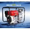 闽东本田HONDA水泵北京代理商WL30XH