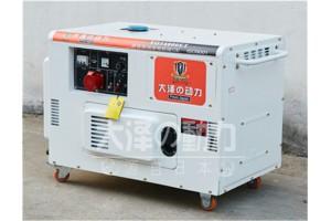 15千瓦静音柴油发电机组应急电源