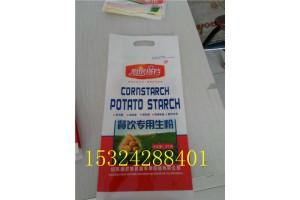 抗静电玉米淀粉包装袋调味品食品包装袋定制厂家