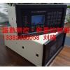 皮带秤仪表2001Q2001积算器皮带秤显示仪SY3011