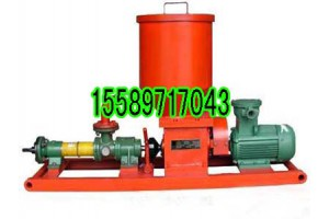 BFK-10/1.2(2.4)煤矿用封孔泵