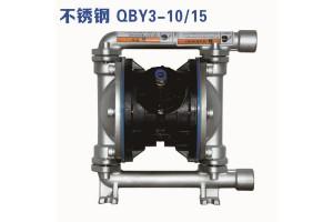 南昌不锈钢气动隔膜泵厂家