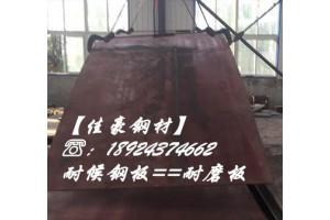Q295NH-]广东Q295NH;耐候钢板