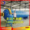 厂家专业定制LDJ1580高压木材改性罐电气化自动控制