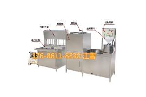 千张豆腐机器  磨豆腐机器全自动 家用豆腐机自动