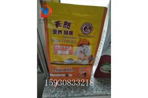 滑块滑条10公斤猫粮包装袋厚度中高端火锅底料密封包装袋价格