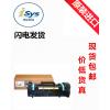 加拿大ISYS打印机600-1360/1462硒鼓