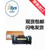加拿大ISYS打印机600-1372硒鼓 现货