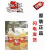Val-Tex美國沃泰斯螺紋養護劑19-S? 現貨
