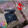 VAL-TEX润滑脂2000-S-P国内现货供应